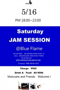 Saturday Jam Session♪