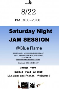 Saturday Night Jam Session♪