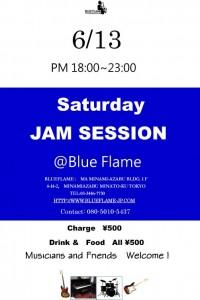 Saturday Jam Session♪