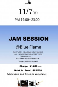 Jam Session♪