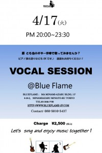 Vocal Session_20180417
