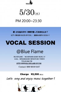 Vocal Session_20180530
