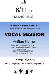 Vocal Session_20180611
