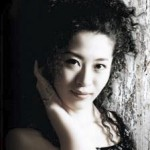 Aya Sueki (vo)、原 とも也 (gtr)