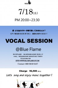 Vocal Session_20180718
