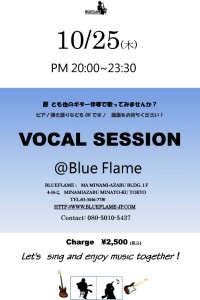 Vocal Session_20181025