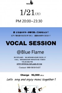 Vocal Session_20190121