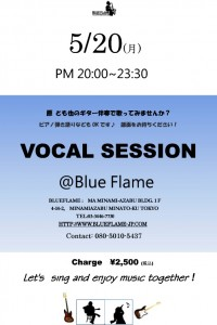 Vocal Session_20190520