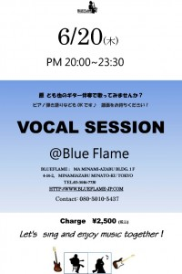 Vocal Session_20190620