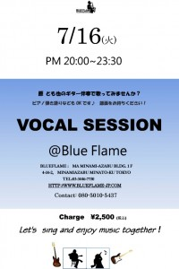 Vocal Session_20190716