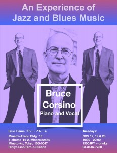 AN EXPERIENCE OF JAZZ & BLUES MUSIC