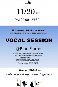 Vocal Session_20191120