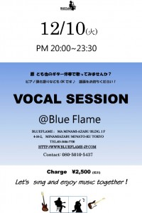Vocal Session_20191210